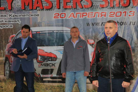 Alexey Vorobiev and Timur Kafarov at the Rally Masters Show opening ceremony